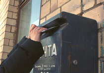 В Сергиевом Посаде суд прекратил оповещать о процессах по почте