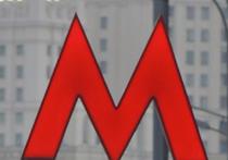 Московская подземка украсит билетные кассы за 14 млн рублей