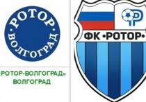 Новая эмблема «Ротора» обернулась для клуба позором и унижением