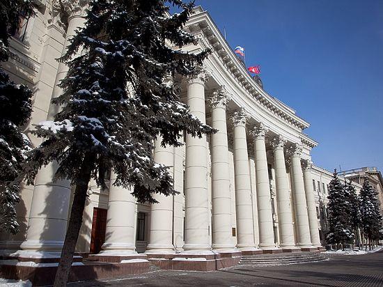 Вадминистрации Волгоградской области произошли кадровые изменения