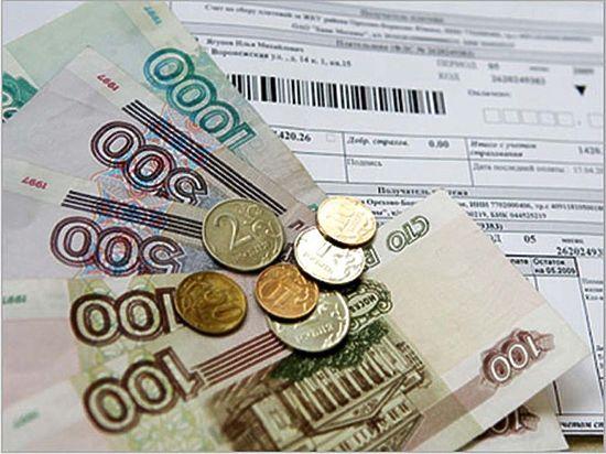Две волгоградские УК оштрафованы за несоблюдение порядка расчетов