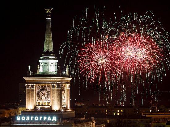 В 2016-ом вВолгоградскую область переехало больше 3-х тыс. сограждан