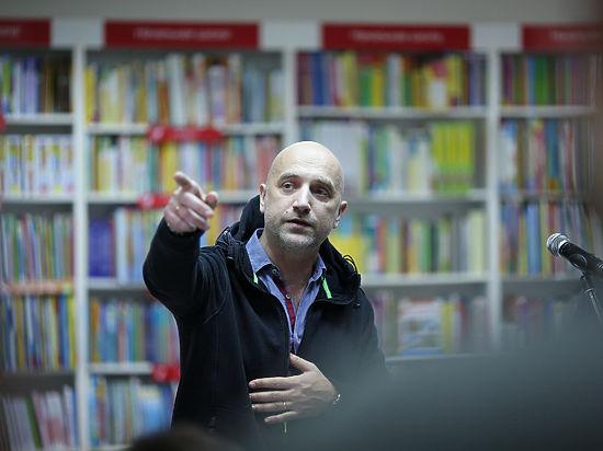 Перед боями наДонбассе Прилепин представил вВолгограде новейшую книгу