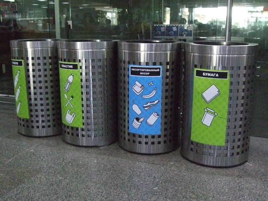 В российских школах предлагают ввести единый день раздельного сбора мусора