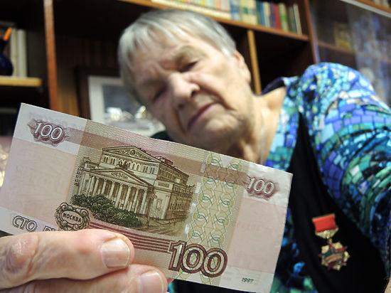 Работников хотят простимулировать копить себе на пенсию налогами