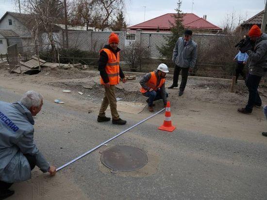 Волгоградские дороги поэтапно становятся ровнее— ОНФ
