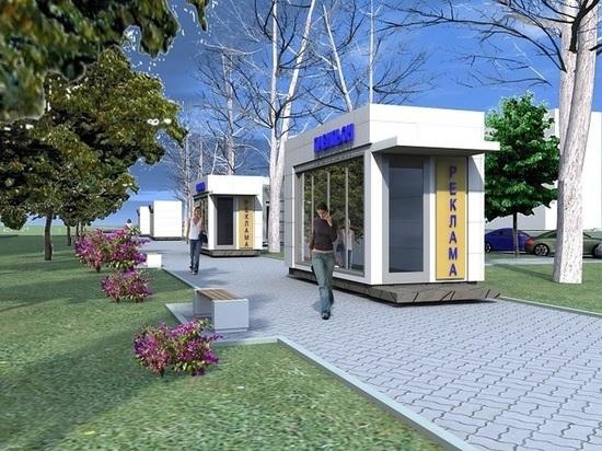 Владельцам торговых павильонов в Волгограде сделают «арендные каникулы»