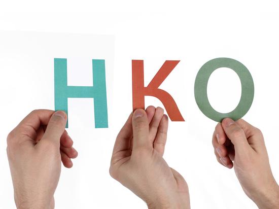 Волгоградские НКО готовятся к конкурсу на президентские гранты
