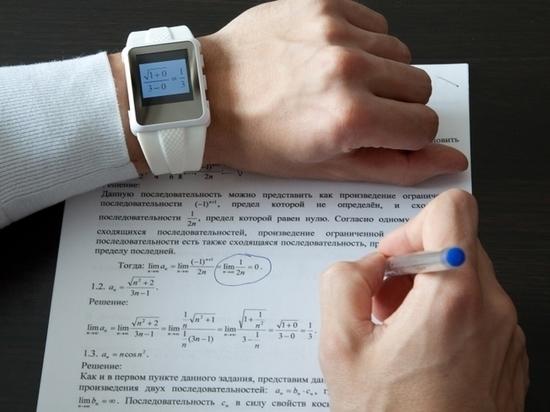 Волгоградские школьники уже не задаются вопросом: списать или не списать