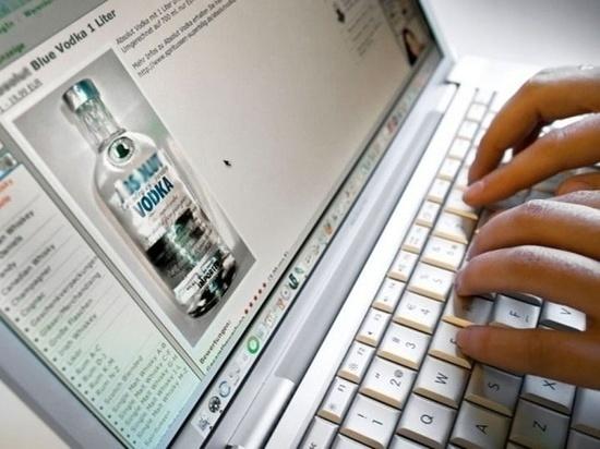 В Волгограде закрыли 19 сайтов по нелегальной продаже спиртного