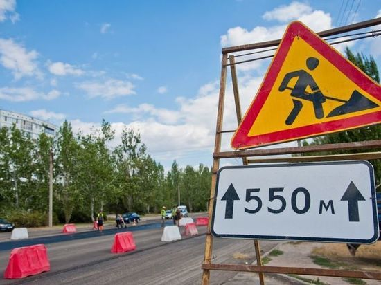 В Волгограде проверили ход ремонта дороги на Второй Продольной