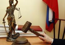 В Москве вынесли приговор массажисту санатория, насиловавшему детей