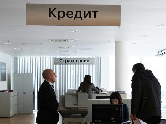 Кредитные союзы усиливают свои позиции в структуре экономики региона