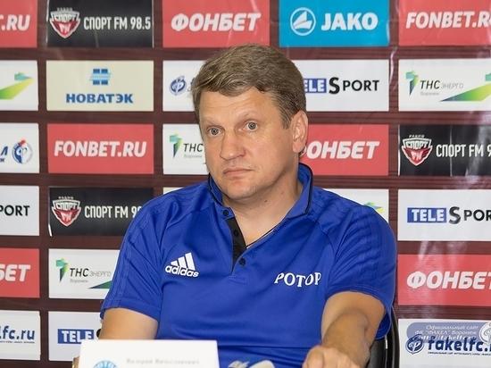 Есипов в ближайшее время может покинуть пост главного тренера «Ротора-Волгоград»