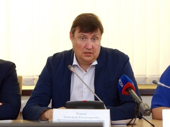 Волгоградские народные избранники встали назащиту братьев наших меньших