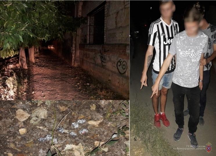 ВВолгограде задержали молодых людей 16 и17 лет за«закладку» наркотиков