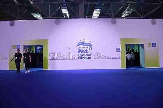 XVII съезд «Единой России» пройдет 22 и23декабря