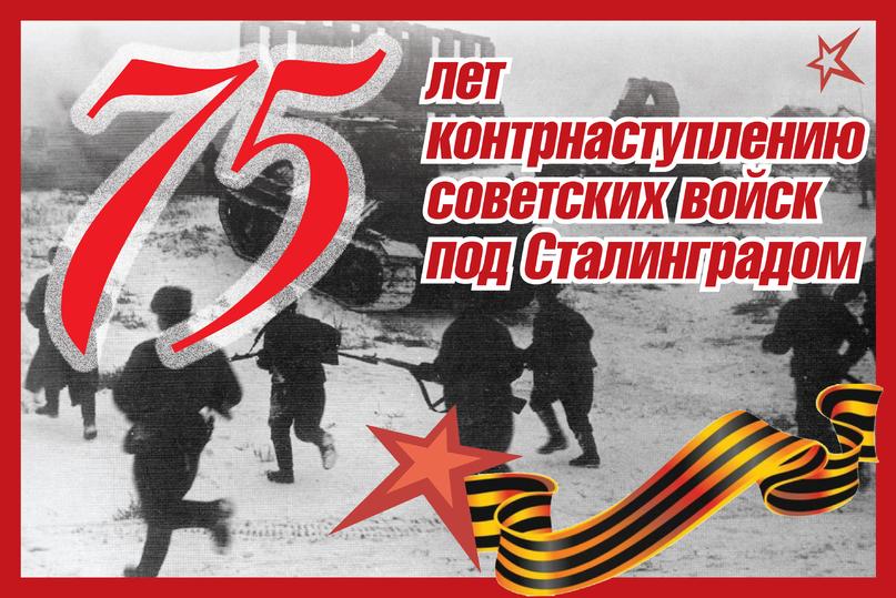 ВВолгограде Знамя Победы подняли напервом вгосударстве 50-метровом флагштоке