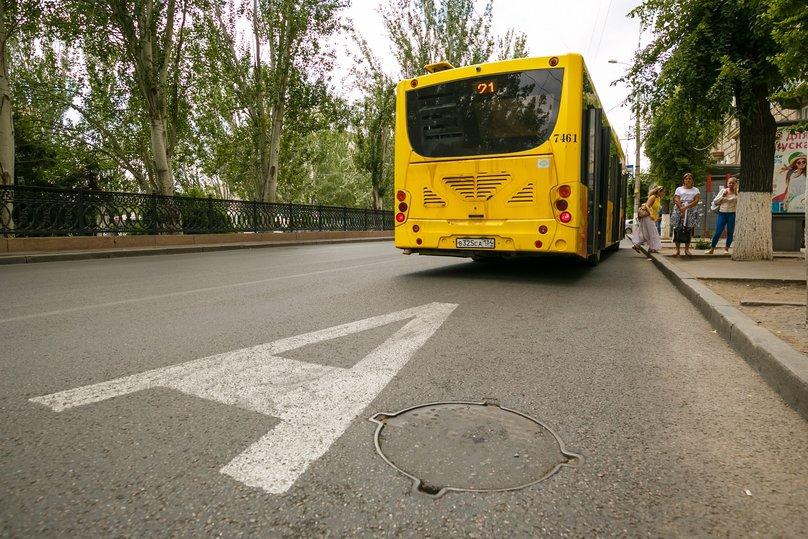 С1декабря автобус №2 будет ездить остановки «Кинотеатр Юбилейный»