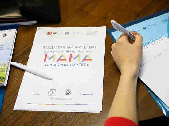 Из декрета в ИП: волгоградские мамы покоряют бизнес-олимп