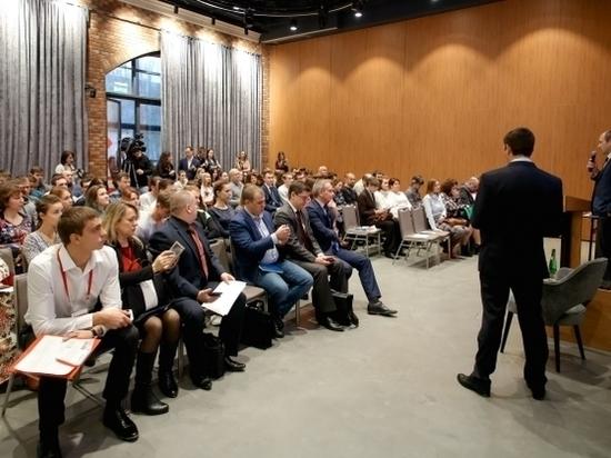 Перед волгоградскими предпринимателями открываются новые цифровые возможности