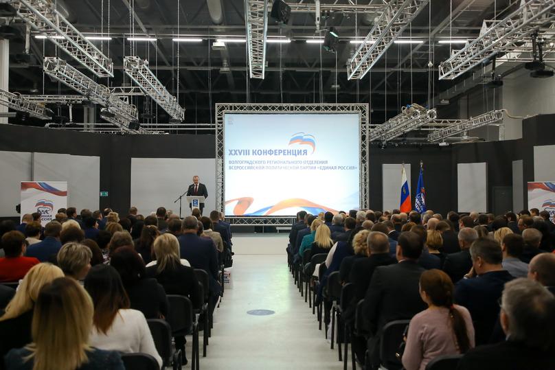 В областном отделении «Единой России» подведут результаты работы за2017 год