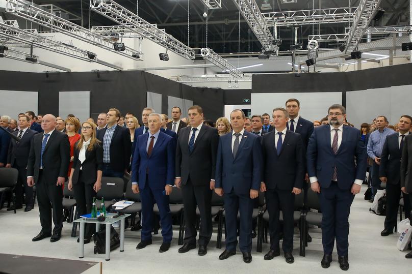 ВМурманске прошла XXVI конференция регионального отделения партии «Единая Россия»