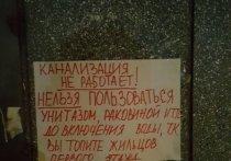 Жильцы трех домов в Волгограде три дня сидели без воды