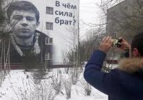 В Москве на фасаде дома появился огромный портрет Сергея Бодрова
