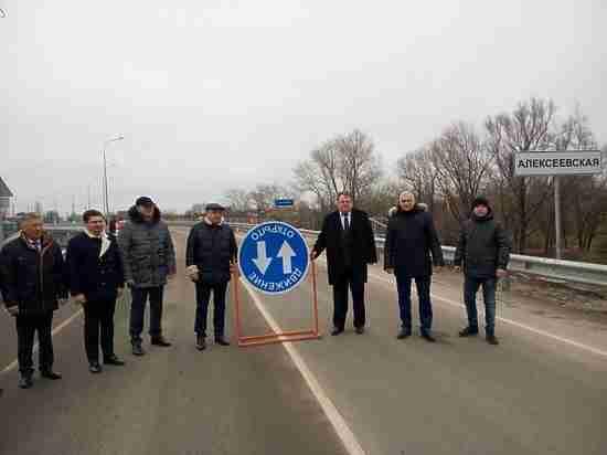 Новый мост вАлексеевском районе построили за1,5 года
