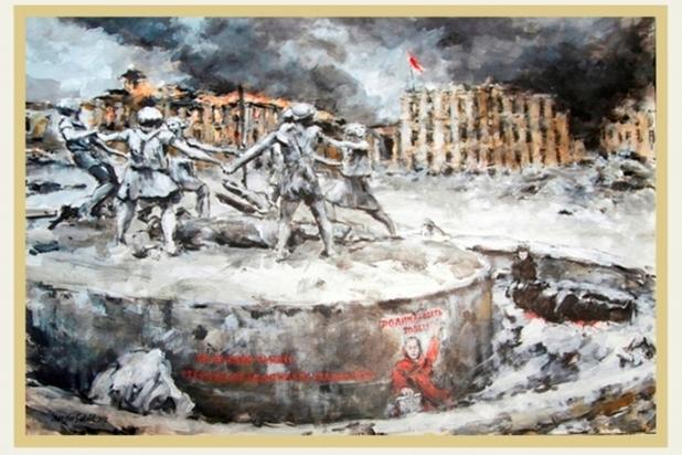 Вфонды музея «Сталинградская битва» передали картину чешского художника