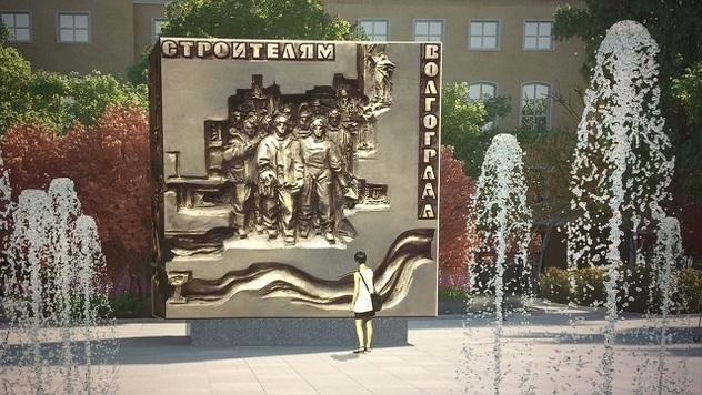 Куб систорией Волгограда установят вСурском сквере