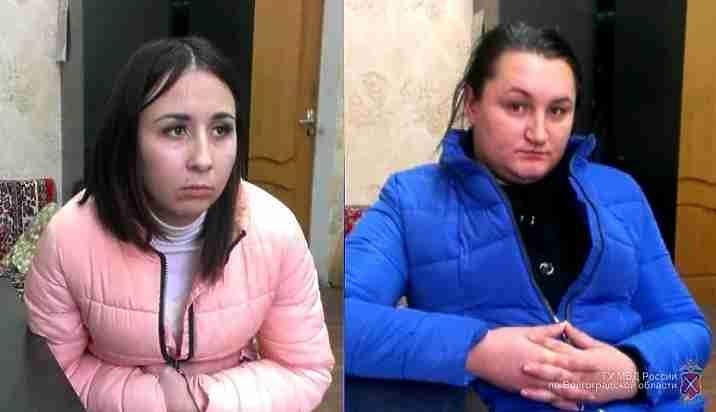 ВВолгограде задержаны подозреваемые вмошенничестве под предлогом оплаты капремонта