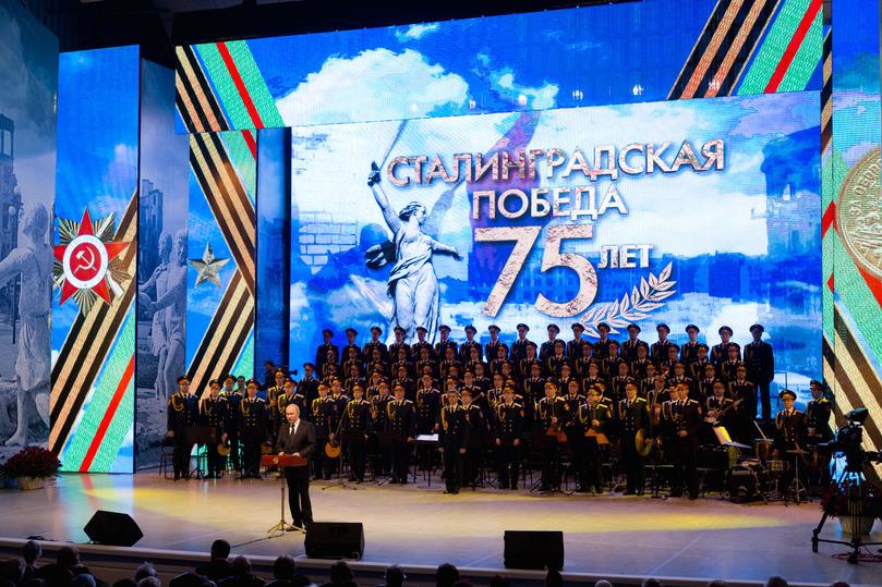 «ВСталинграде проявился несгибаемый характер нашего народа»— Владимир Путин