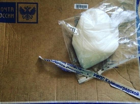 Вместо немецкого шоколада в посылке волгоградки появился пакет сахара