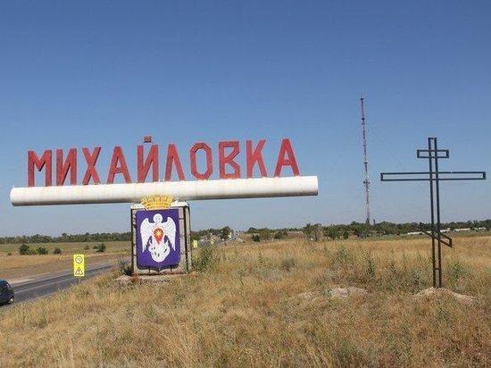 Михайловка вошла в топ-12 городов России с лучшим инвестиционным климатом