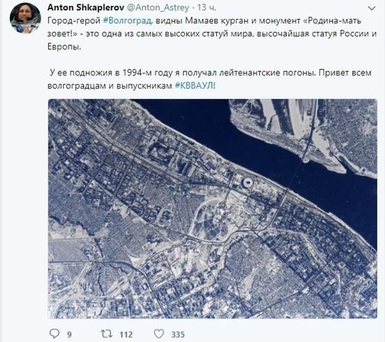 Заснеженный Волгоград сфотографировали изкосмоса сМКС
