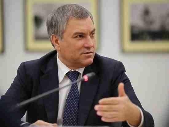 Высокая явка говорит об ответственном отношении к будущему страны — Володин