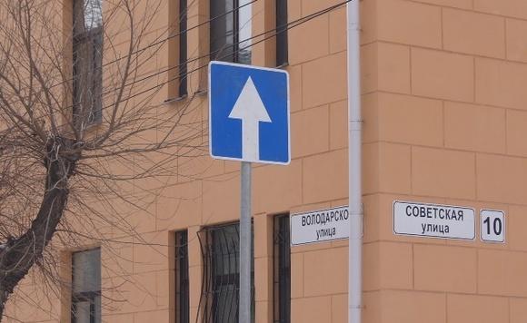 Улица Володарского вцентре Волгограда завтра будет односторонней