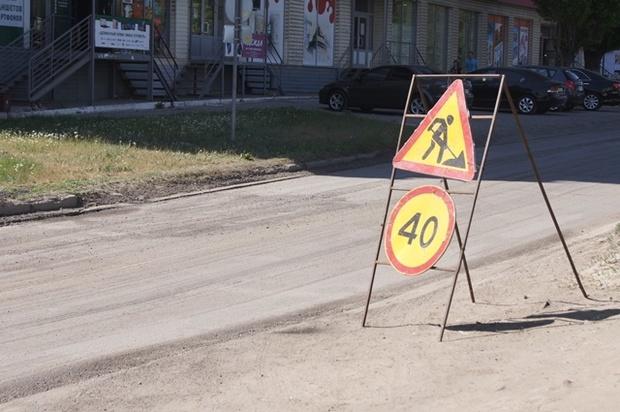 Волгоградские дорожники срезали старое покрытие наулице Кузнецкой