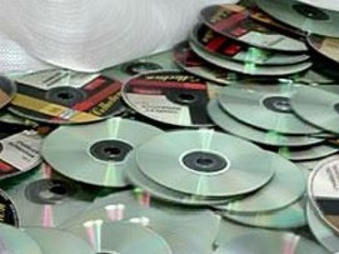 Куплю диски с порно бу
