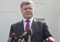 Порошенко назвал причины трагедии под Иловайском,  где в