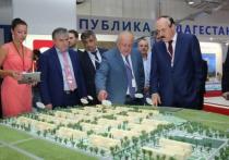 Международный инвестиционный форум форум «Сочи-2014»