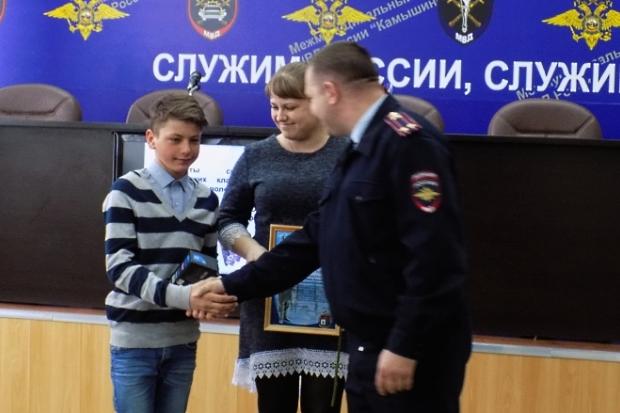 Школьников изКамышина наградили запомощь впоимке мошенников