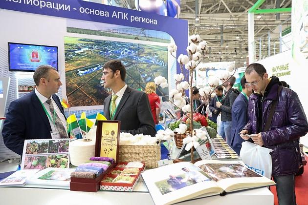 Волгоградцы учавствуют вагропромышленной выставке «Золотая осень— 2017»