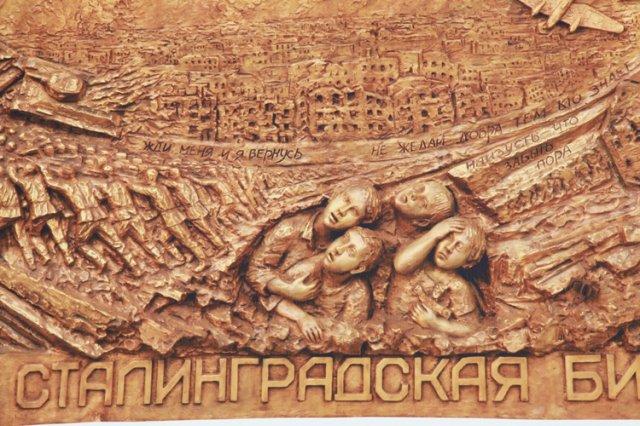Барельефы «Вехи войны» выставлены наМамаевом кургане вВолгограде