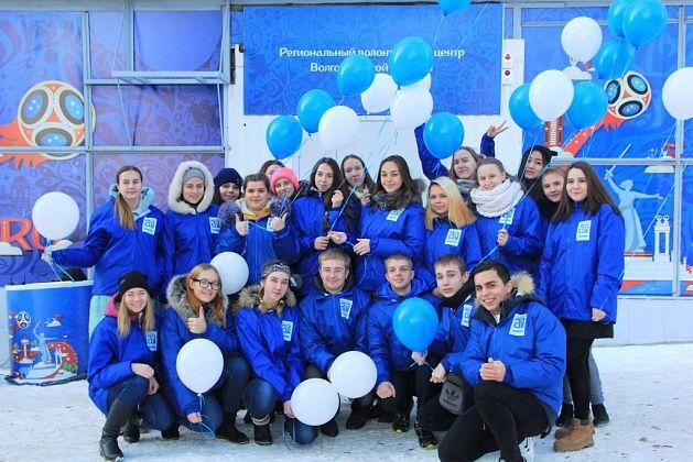 Региональный волонтерский центр вВолгоградской области отпраздновал новоселье