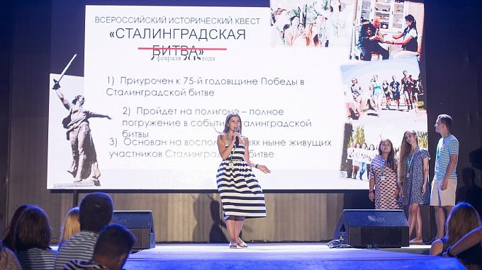 Молодая волгоградка выиграла 300 тыс. руб. наквест оСталинградской победе