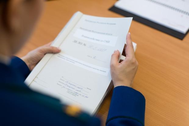 ВВолгограде экс-полицейский идет под суд заторговлю водительскими правами