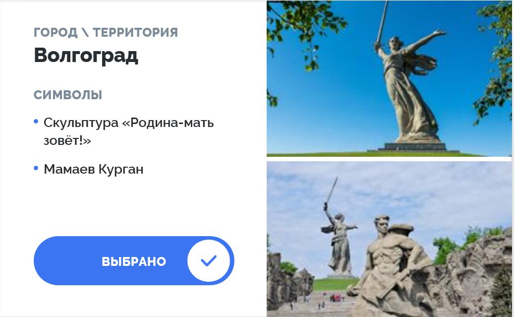 «Иркутский» Байкал уступил лидерство вголосовании засимволы для новых банкнот